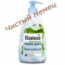 Ж/М Balea Seife Sensitive 500 ml