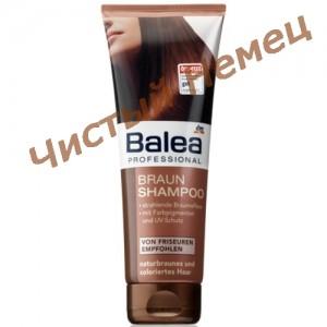 Balea Professional Braun Shampoo ,Профессиональный шампунь для брюнеток (250 ml) Германия