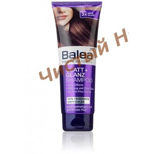 http://chistyjnemec.in.ua/32380-4766-thickbox/balea-professional-repair-shampoo-250-ml.jpg