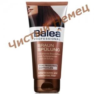 Balea Professional Braun Spulung,Профессиональный бальзам-ополаскиватель для брюнеток  (200 ml) Германия
