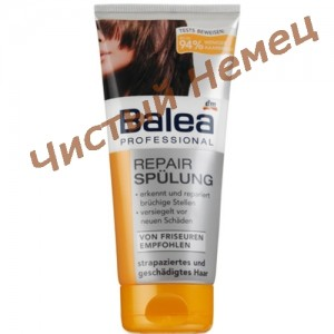http://chistyjnemec.in.ua/32383-122-thickbox/balea-professional-repair-shampoo-250-ml.jpg