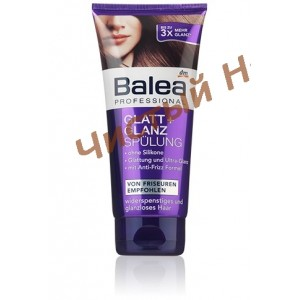 http://chistyjnemec.in.ua/32384-4767-thickbox/balea-professional-repair-shampoo-250-ml.jpg