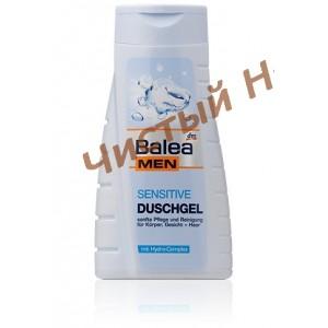 http://chistyjnemec.in.ua/32390-567-thickbox/balea-dusche-creme-limettealoe-vera-300.jpg