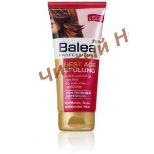 Balea Professional Best Age Spulung,Профессиональный возрастной бальзам-ополаскиватель  (200 ml) Германия