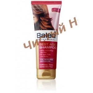 Balea Professional Best Age Shampoo ,Профессиональный возрастной шампунь (250 ml) Германия