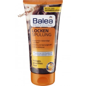http://chistyjnemec.in.ua/32458-8275-thickbox/balea-professional-repair-shampoo-250-ml.jpg