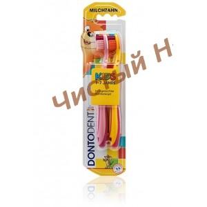 Dontodent зубная щетка детская для молочных зубов от 1 года до 7 лет Milchzahn (2 шт) Германия