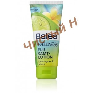 Balea лосьон для ног с мятой и лимонной травой  Wellness Fuß Samtlotion (100 ml) Германия