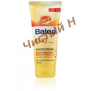 Крем для рук Balea Q10 + Omega Handcreme 100 ml