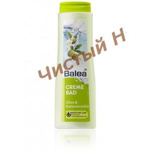 "Balea пена для ванны с молоком и мёдом ""Olive & Kastanienmilch"" (750 ml) Германия"