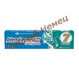 Blend-a-med зубная паста с ополаскивателем 2 в 1 Complete 7 Extra Mint (100 мл)