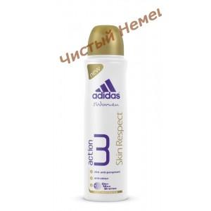 Дезодорант-спрей Adidas Action 3 Skin Respect 150 мл.