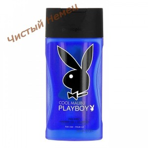 Playboy Cool Malibu,Шампунь -гель для душа  250 мл