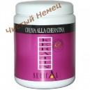 Маска для волос Serical Keratin 1л