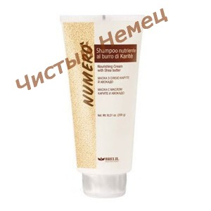Brelil Numero Nourishing Cream With Shea Butter ,Маска для волос с маслом карите и авокадо  300мл