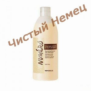 http://chistyjnemec.in.ua/32970-1224-thickbox/-brelil-bio-argan-1000-.jpg