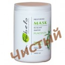Маска LA FABELO PROFESSIONAL для сухихи и окрашенных волос с экстрактом бамбука+пшеничной плацентой 1000 мл