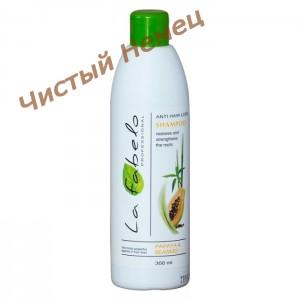 La Fabelo Professional ,Шампунь против выпадения волос с экстрактом морских водорослей, папайей и розмарином (300 ml) Италия