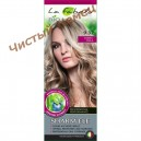 Крем-краска для волос био La Fabelo Professional 50 мл 9.32 тон