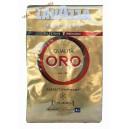 Lavazza кофе зерно Qualitа Oro (1 kg)  Италия