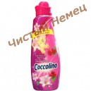 Ополаскиватель для белья Coccolino Sensation tiare flower and red fruits 1 l