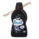 Гель для стирки Perwoll Brilliant Black  для черного белья, 1 л на 16 стирок