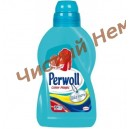 Гель для стирки  Perwoll Color Magic  для цветного белья, 1 л на 16 стирок