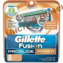 Картриджы Gillette Fusion Proglide Power (6шт)