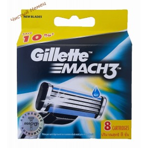 http://chistyjnemec.in.ua/33215-13023-thickbox/-gillette-venus-embrace-.jpg