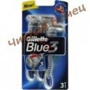 Одноразовый станок  Gillette Blue (3)  (3шт)