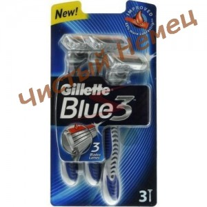 http://chistyjnemec.in.ua/33260-2556-thickbox/-gillette-blue-ii-plus-51-.jpg