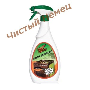 http://chistyjnemec.in.ua/33334-2684-thickbox/-well-done-750-ml.jpg