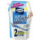 Жидкое мыло MilMil Sapone Liquido запаска 2 л