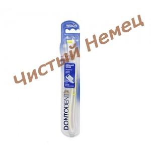 http://chistyjnemec.in.ua/33384-2771-thickbox/dontodent-zahnburste-2-in-1.jpg