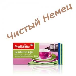 http://chistyjnemec.in.ua/33415-2829-thickbox/-denkmit-spulbalsam-holunder-birnenblute-500ml.jpg