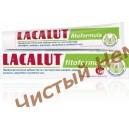 Зубная паста Lacalut Fitoformula 50 мл