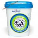 Astonish OXY-PLUS Кислородный пятновыводитель  350 g