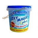Dr.Beckman Пятновыводитель усилитель стирки Oxy 1 кг ведро