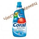 Гель для стирки Coral Optimal  для стирки цветного белья 20 стирок (1,5л)