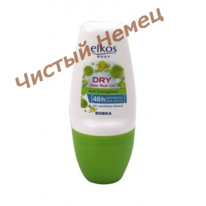 http://chistyjnemec.in.ua/33756-3432-thickbox/elkos-dry-mineral-50-.jpg