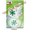 Denkmit гигиенический блок +2 запаски с яблочным ароматом для унитаза 3*50г