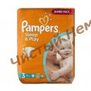 Подгузники Pampers Sleep and Play 3 Midi 4-9 кг 78 шт
