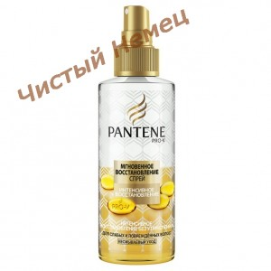 http://chistyjnemec.in.ua/33980-3813-thickbox/pantene-150.jpg