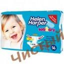 Helen Harper Подгузники Soft&Dry 3 Midi (4-9 кг.) 56 шт.