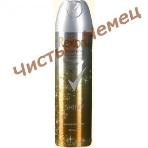 http://chistyjnemec.in.ua/34073-3971-thickbox/rexona-women-shiny-150-.jpg