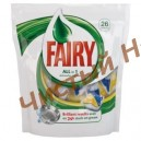Fairy капсулы для посудомоечных машин All in One  (26 шт)