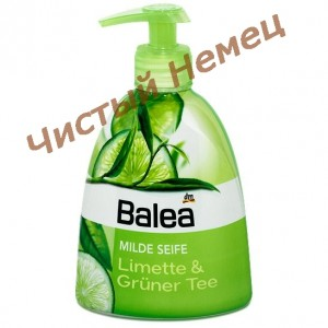 http://chistyjnemec.in.ua/34145-4091-thickbox/balea-milde-seife-300-.jpg