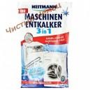HEITMANN для удаления накипи в стиральных и посудомоечных машинах 175г 3 в 1