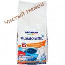 HEITMANN стиральный порощок для белого и светлого белья  900 г 12 стирок