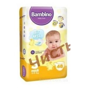 http://chistyjnemec.in.ua/34178-4138-thickbox/bambino-3-midi-4-9-kg-48-.jpg